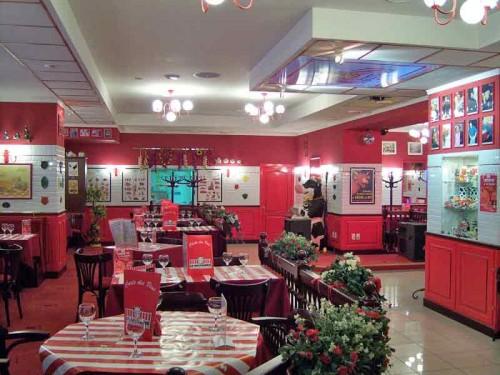 Ресторан французской кухни Le Restaurant